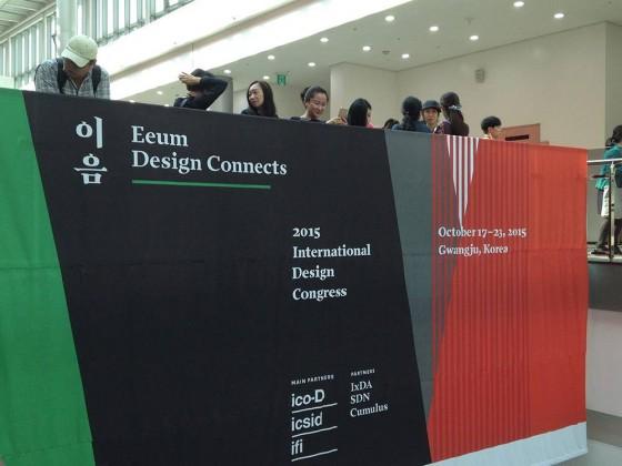 cihangir istek,Eeum: Design Connects 2015, Uluslararası Tasarım Kongresi