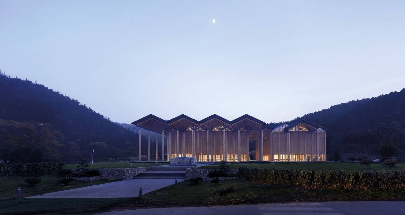 shitang internet konferans merkezi