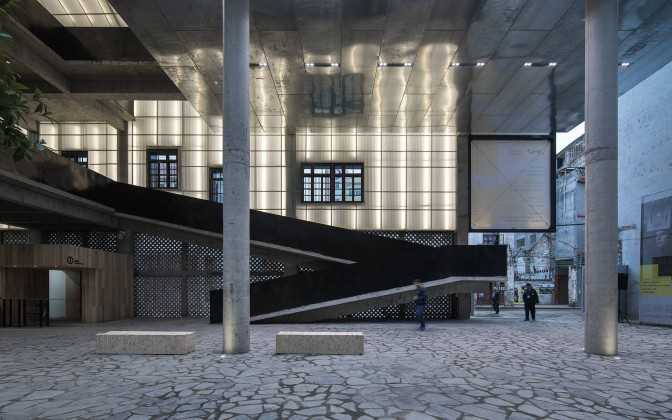 Lianzhou Fotoğraf Müzesi, O-office Architects