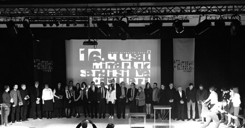 2018 Ulusal Mimarlık Sergisi ve Ödülleri